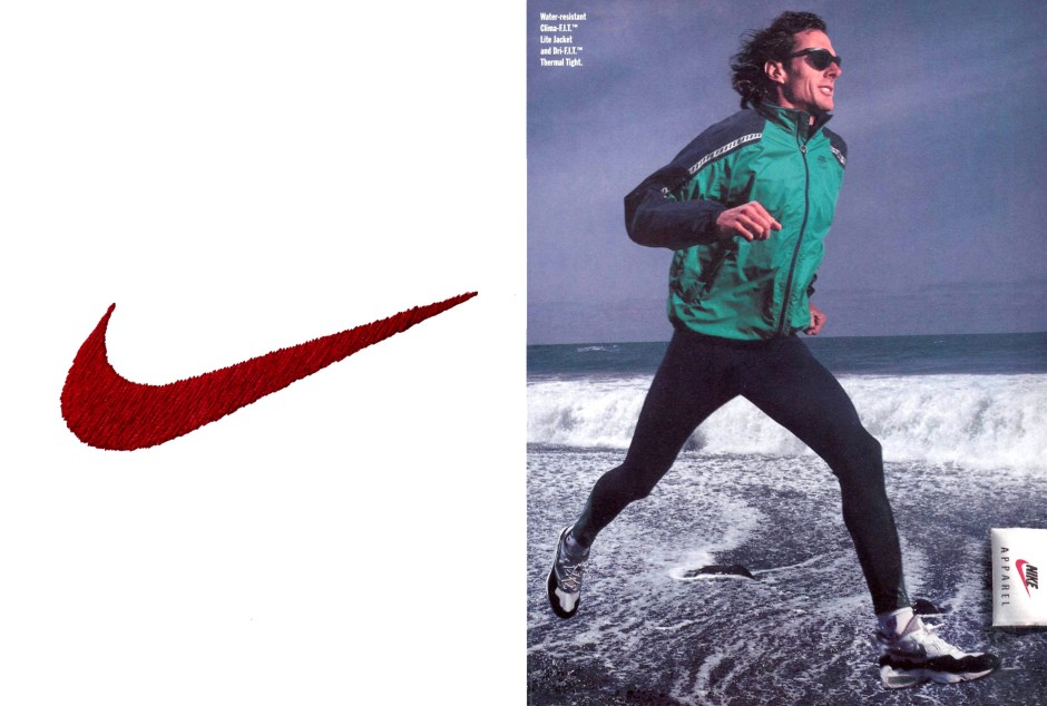 nike apparel ad clima fit jacket air max2 94.jpg